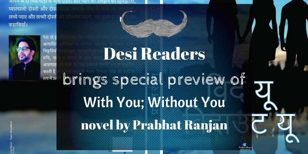With You; Without You Prabhat Ranjan preview